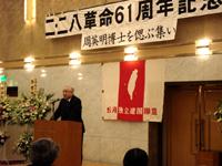 228革命61周年記念
